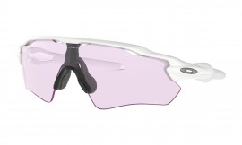 Oakley Radar EV Path Polished White/prizm_low - OO9208-6538